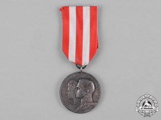 Germany, Imperial. A Wedding Medal of Duke Carl Eduard