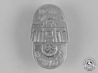 Germany, Third Reich. A 1936/1937 District Hamburg Winter Relief of the German People My First Donation Badge by Carl Wild