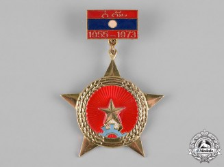 Laos, Democratic Republic. A Medal for Resistance Against the Americans 1955-1973