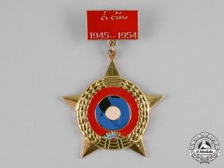 Laos, Democratic Republic. A Medal for Resistance Against the French 1945-1954