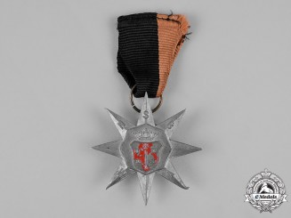 Netherlands, Kingdom. A 1943 National Socialist Movement in the Netherlands (NSB) Marching Medal