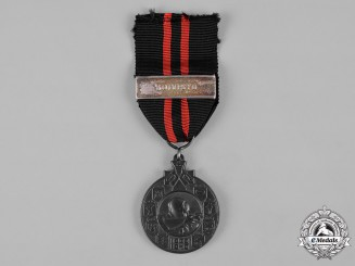 Finland, Republic. A Winter War 1939-1940 Medal, Type III for Finnish Soldiers with Koivisto Clasp