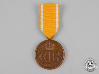 Germany, Imperial. A 1912 General Merit Medal