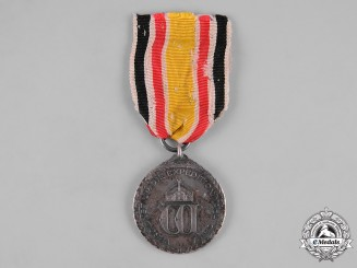 Germany, Imperial. A Boxer Rebellion Campaign Medal