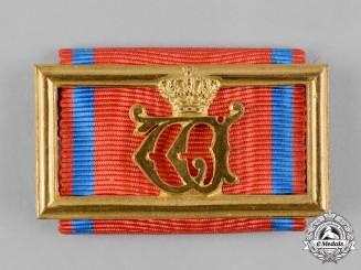 Württemberg, Kingdom. A Reserve Long Service Decoration Ribbon Bar, II Class