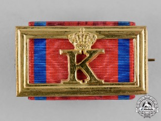 Württemberg, Kingdom. A Reserve Long Service Decoration Ribbon Bar