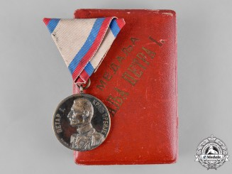 Serbia, Kingdom. A Medal for the Election of Peter I & the Return of the Karageorgevich Dynasty