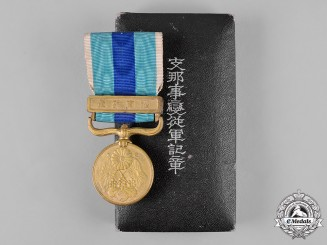 Japan, Empire. A 1904-1905 War Medal in Case