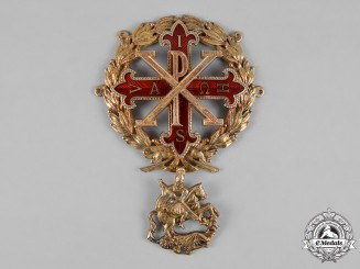 Sicily, Kingdom. A Constantinian Order of Saint George, Collar Chain Badge, by Cefalno