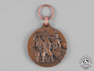 Italy, Kingdom. A Spanish Civil War Medal for Italian Volunteer Corps of Santander Battle 1937, by AFFER, Copper Medal