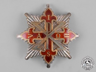 Italy, Two Sicilies Kingdom. An Order of Constantine of St.George, Grand Cross  Star