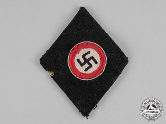 Germany, NSDAP. A Sleeve Insignia for an NSDAP Stabsleiter