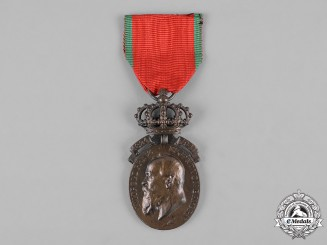 Bavaria, Kingdom. A Jubilee Medal for the Army
