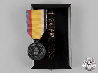 Manchukuo, Japanese Occupation. A National Foundation Merit Medal