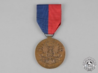 Afghanistan, Kingdom. A Grand Merit Medal, III Class Bronze Grade
