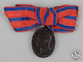 Oldenburg, Grand Duchy. A 1916 War Merit Medal