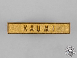 Germany, Imperial. A Rare Kaumi Campaign Clasp for a China Medal