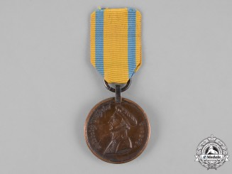 Braunschweig, Dukedom. A Waterloo Medal
