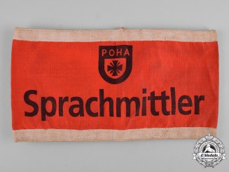 Germany, Third Reich. A Russian National Liberation Army Translator Armband