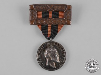 Württemberg, Kingdom. A King Karl Jubilee Medal