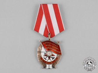 Soviet Union. An Order of the Red Banner for Second-Time Recipient
