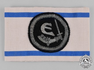Estonia, Republic. An Estonian Armband