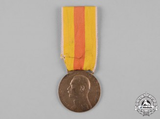 Baden, Duchy. A Medal of Merit, Bronze Grade