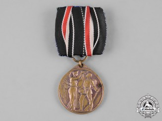 "Germany, Imperial. A ""For the Fatherland"" Medal"