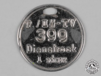 Germany, SS. A SS-TV Uniform Tag
