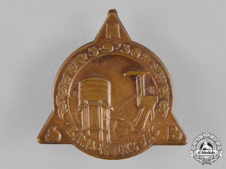 Netherlands, NSB. A National Socialist Movement in the Netherlands Event Badge, c.1936