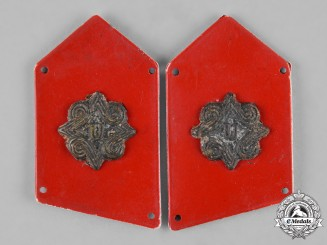 Croatia, Republic. A Ustasha Collar Tab Pair