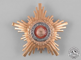 Romania, Socialist Republic. An RSR Order of the Star, II Class Breast Star, 1965-1989
