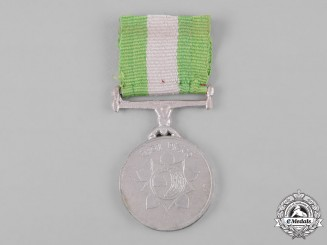 Nepal, Federal Democratic Republic. A Public Service Medal 1977