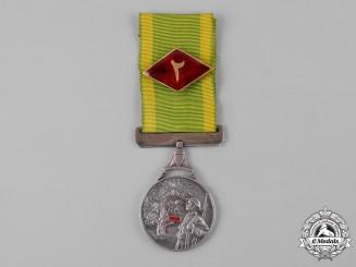 Egypt, United Arab Republic. A Wound Medal, c.1960