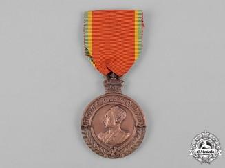 Ethiopia, Empire. A Patriot's Medal