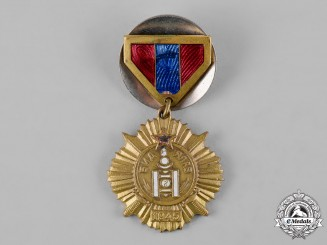 Mongolia, People's Republic. A Medal for the Victory Over Japan 1945