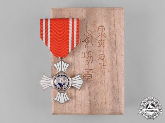 Japan, Empire. A Red Cross Order of Merit