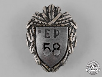 Estonia, Republic. A Police Badge, by Roman Tavast of Tallinn, c. 1930s