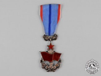 Czechoslovakia, Socialist Republic. An Order of the Red Banner of Labour