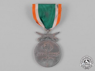 Germany, Wehrmacht. An Azad Hind Medal in Silver with Swords