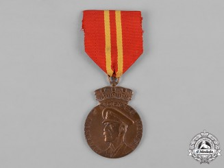 Norway, Kingdom. A Medal for the 70th Birthday of King Haakon VII 1942