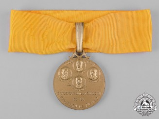Panama, Republic. A Medal for the Fiftieth Anniversary of Republic of Panama 1903-1953