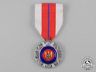 Malaysia, Republic. A Sarawak Distinguished Service Medal, II Class