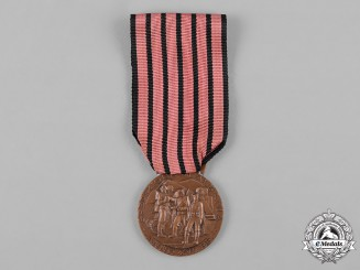 Italy, Kingdom. A Campaign Medal for the Albanian Expedition, c.1939