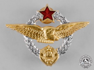 Yugoslavia, Socialist Federal Republic. An Air Force Pilot's Badge, c.1965