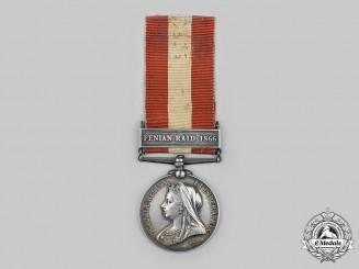 Canada, United Kingdom. A Canada General Service Medal 1866-1870, 2nd Provisional Battalion