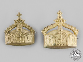 Germany, Imperial. A Pair of Monarchist Badges