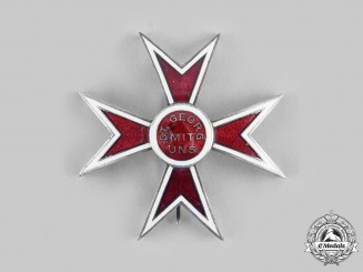 Austria, Empire. A Knightly Order of St. George, Breast Star