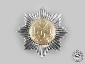 Germany, NSV. A 1935 National Socialist People's Welfare Supporter's Badge