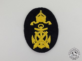 Germany. An Imperial German Naval Artillery Mechanic Trade Patch